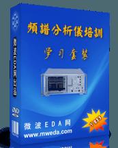 频谱分析仪培训教程